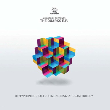 The Quarks E.P. artwork