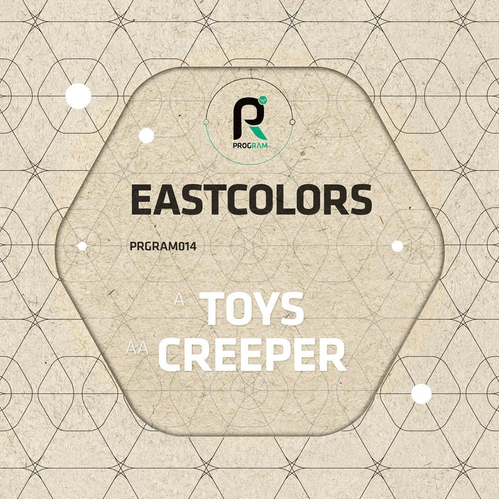 Toys / Creeper artwork