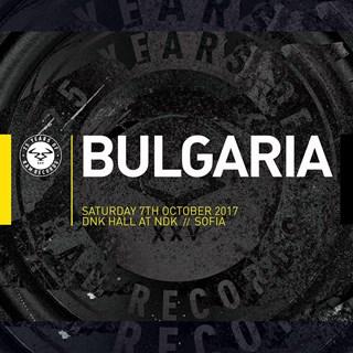 25 Years of RAM :: Bulgaria flyer