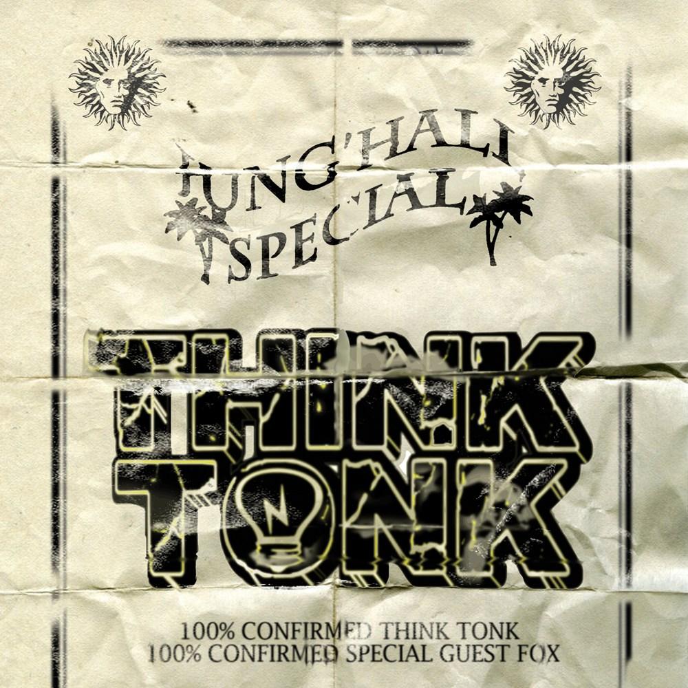 Jung'hall Special artwork
